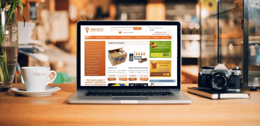 Изготовление и разрабокта сайтов